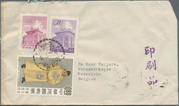 China - Taiwan (Formosa): 1960/90 (approx.), Collection Of 30 FDCs And 20 Commercial Covers, As Well - 1945-... República De China