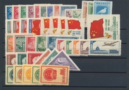 China - Volksrepublik: 1949/52, 12 Commemorative Sets And 1 Airmail Definitive Sets Of The Early PRC - 1949 - ... République Populaire