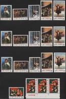China - Volksrepublik: 1970/73, Dealer Stock Of Better Commemorative Sets, Including N1-N6 Revolutio - 1949 - ... République Populaire