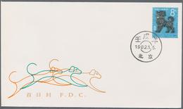 China - Volksrepublik: 1982/89, Largely Complete Collection Of FDCs, Including Better Sets Such As T - 1949 - ... République Populaire
