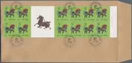 China - Volksrepublik: 1988/2002 (ca.), Approx. 800 FDCs Of Souvenir Sheets, Usually In Duplicates R - 1949 - ... République Populaire