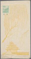 China - Volksrepublik - Ganzsachen: 1951/82, Stationery, Mint Only Cards/envelopes (8) Inc. Envelope - 1949 - ... People's Republic