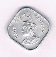 5 CHETRUMS 1975 BHUTAN /4075/ - Bhutan