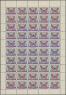 Dubai: 1963 RED CROSS: Stock Of 57 Complete Sheets Of 50, Of All Denominations, All PERF 10½, With 1 - Dubai