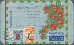 Hongkong - Ganzsachen: 1969/1991, Airletters: Official Christmas Airletter Forms, 9 Franked Commerci - Postal Stationery