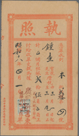 Japanische Besetzung  WK II - Malaya: General Issues, 1942/44, Fiscal Usage On House Rent Receipts F - Malaysia (1964-...)