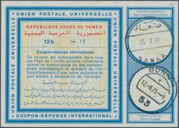 "Jemen: 1971/1972, Group Of Three IRC: ""REPUBLIQUE ARABE DU YEMEN"" 12b. From Sanaa Exchanged In Bonn/ - Yemen"