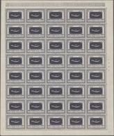 "Jemen - Königreich: 1948, Revenues/Fiscals ""Passports"", 5b. Brown And 1a. Grey, Two Complete Sheets - Yemen"