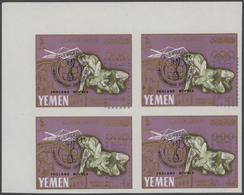 Jemen - Königreich: 1967, Overprints World Championship Cup 1966 Winner England And 4 B. Handstamp O - Yemen
