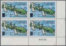 Jemen - Republik: 1993, Revaluation Overprints, Group Of Eleven Different Stamps As Blocks/strips Of - Yemen