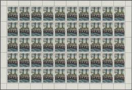 Kap Verde: 1982, Hundertwasser, Not Issued $10, Complete (unfolded) Sheet Of 50 Stamps, Mint Never H - Islas De Cabo Verde