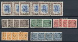 "Libyen: 1951, New Currency Overprints ""MAL"", Splendid Mint Assortment On Stockcards Incl. Seven Comp - Libia"