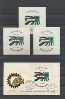 Syrien: 1920's-1970's Ca.: Collection And Accumulation Of Several Hundred Mint And Used Stamps From - Siria