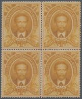 Thailand - Besonderheiten: 1883 From, Comprehensive Lot With Ca.200 REVENUE Stamps Sorted By Catalog - Thaïlande
