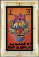 Umm Al Qaiwain: 1972, 16 Artists Drawings From Umm Al Qaiwain , Mostly Unique Artworks, For Differen - Umm Al-Qaiwain