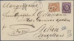 Asien: 1886/2001, Letters, Cards And Postal Stationeries In One Big, Fullyfilled Album, Nederlands-I - Timbres