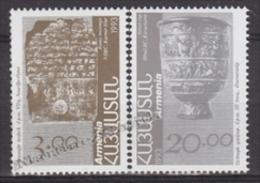 Armenia - Armenie 1993 Yvert 187-88, Definitive Set, Archaeological Treasures - MNH - Armenia