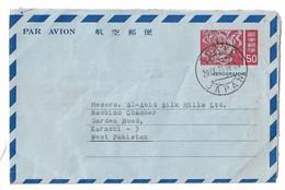 Japan Nippon Aerogramme Prepaid Postal History Cover - Airmail
