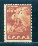 1949 Greek Deported Children,Mother Protecting Child,Greece,1800 Dr,MNH - Militaria
