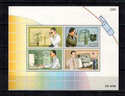 THAILAND , 1997 , ** , MNH , Postfrisch , Mi.Nr. Block 96  ( 1774 C - 1777 C ) - Thaïlande