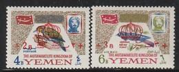 YEMEN (Königreich) - N°332/3 ** (1967) Surchargé - Yemen
