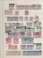 Großbritannien: 1840-2000, Zumeist Gestempelte Partie Im Dicken E-Buch, Hauptwert Klassik Mit 2 Mal - Used Stamps