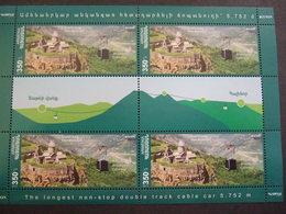 ARMENIA 2012 EUROPA CEPT.  SHEETLET MNH ** (EU2010-02-TVN) - Europa-CEPT