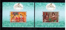 THAILAND , 1997 , ** , MNH , Postfrisch , Mi.Nr. Block 99 I + 100 I - Thaïlande