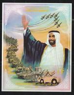 Emirats Arabes Unis - BLOC N°9 ** (1991) - Ver. Arab. Emirate