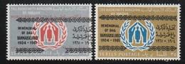 JORDANIE - N°347/8 ** (1961) Surcharge : Dag Hammarskjöld. - Jordan