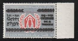 JORDANIE - N°347 ** (1961) Surcharge Renversée : Dag Hammarskjöld. - Jordan