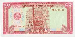 50 RIELS 1979 - Kambodscha