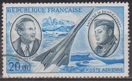 Aéropostale - Mermoz, Saint Exupéry - FRANCE - Supersonique Concorde - Aviation - N° 44 - 1970 - 1960-.... Used