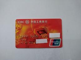 China, 60th National Day, Mobile Payment, (1pcs) - Cartes De Crédit (expiration Min. 10 Ans)