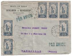 "1926 - RARE OBLITERATION DAGUIN De MAZAGAN MAROC "" CHEQUES POSTAUX / COMPTE COURANT "" LETTRE AVION BENSIMON BENOUAISH - Cartas"