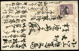 Taiwan - Cover - 1888 Provincia China