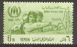 Yemen (YAR)  - 1960 Refugee Year MNH **  SG 125 - Yemen