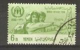 Yemen (YAR)  - 1960 Refugee Year Used  SG 125 - Yemen