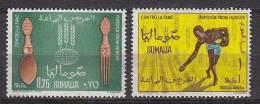 D0040 - SOMALIE Yv N°28 + AERIENNE ** CONTRE LA FAIM - Somalia (1960-...)