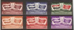 Yemen (YAR)  - 1959 United Arab States MNH **  SG 109-14 - Yemen