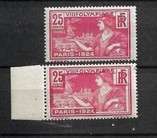 France Neuf** Jeux Olympiques 1924 Variété 184b Centre Déplacé Cote 300 Euros - Curiosità: 1921-30 Storia Postale