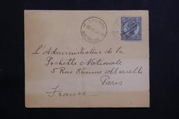 AUSTRALIE / QUEENSLAND - Enveloppe De Lucinda Pour Paris En 1907, Affranchissement Plaisant - L 61412 - Briefe U. Dokumente