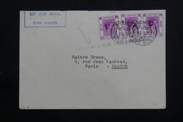 HONG KONG - Enveloppe Pour Paris En 1947, Affranchissement Plaisant, Griffe Par Avion De Hong Kong / Marseille - L 61413 - Hong Kong (...-1997)