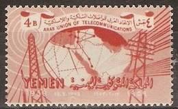 Yemen (YAR)  - 1959 Telecommunications MNH **  SG 115 - Yemen