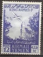 Yemen  - 1954 King Ahned IMH *  SG 104 - Yemen
