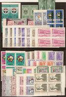 (Fb).Siria.Repubbliche Arabe Unite.1958/68.Serie Complete In Quartine Di P.O. E Di P.A. Nuove G. Integra,MNH (95-20) - Siria