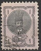 Perse Iran 1876 N° 13 Nasser-Edin Shar Qajar Dentelé 10 1/2  (G15) - Iran