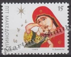 Macedonia 1995 Yvert 53, Christmas - MNH - Macedonia