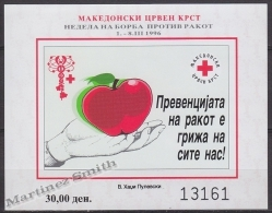 Macedonia 1996 Beneficience BF Yvert 14, Fight Against Cancer - Miniature Sheet Non Perforated - MNH - Macedonia