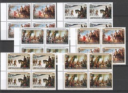 T634 1976 RWANDA ART HISTORY GOLD SILVER OVERPRINT USA AMERICA BICENTENARY !!! 24ST MNH - Unabhängigkeit USA